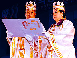 Sun Myung Moon and wife : False Christ