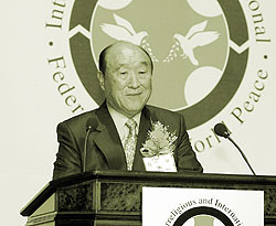Sun Myung Moon : False Christ